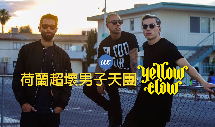 yellow-claw OOC